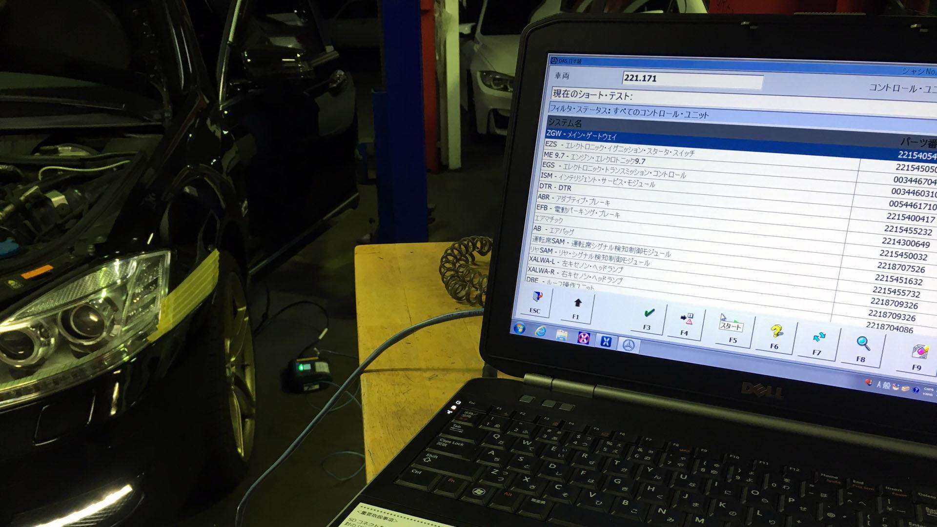 株式会社ナガイ | 高崎の輸入車整備はナガイへおまかせ下さい